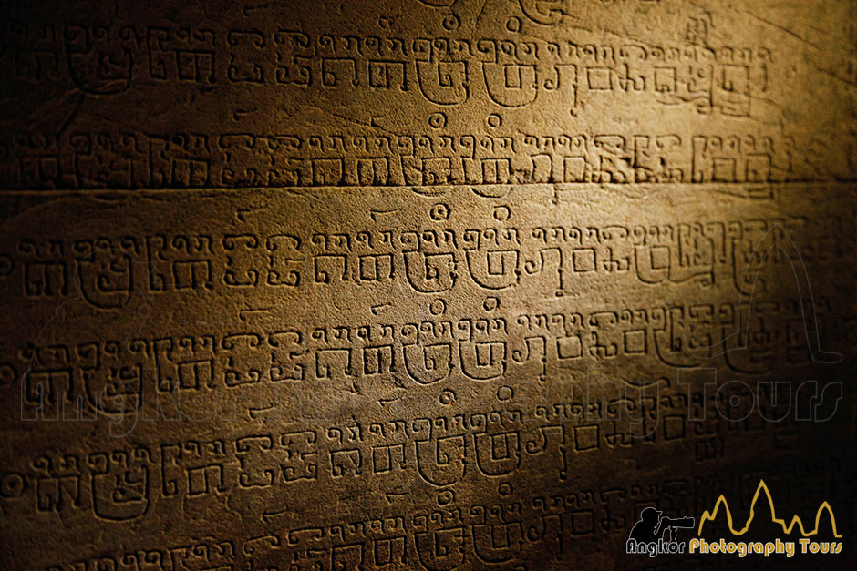 Sanskrit Of The Vedas Vs Modern Sanskrit: Sanskrit Writing In Angkor Temples
